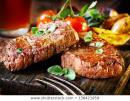 190806103352succulent_thick_juicy_portions_grilled_450w_138421859.jpg